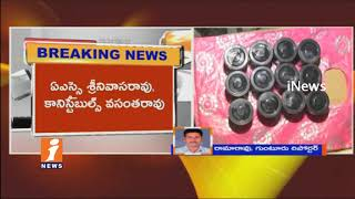 7 Cops Suspended in Guntur Cricket Betting Case | Investigation Speed up | iNews - INEWS
