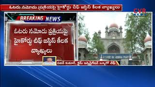 High Court Hearing On Irregularities In Telangana Voter list | CVR NEWS - CVRNEWSOFFICIAL