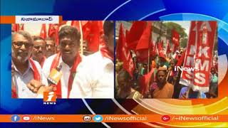 Podu cultivation Farmers Demands For Rythu bandhu Scheme | Nizamabad | iNews - INEWS