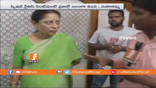 Congress Kotla Sujathamma Face To Face on AICC Chief Rahul Gandhi Tour in Kurnool | iNews - INEWS