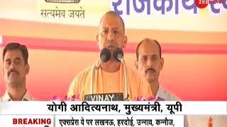 Will not let Bundelkhand suffer from water scarcity, says CM Yogi Adityanath - ZEENEWS