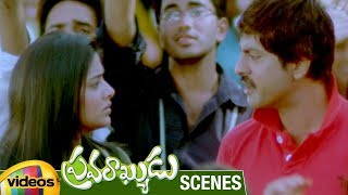 Jagapathi Babu Shames Priyamani in PUBLIC | Pravarakyudu Movie Scenes | Jagapathi Babu | Priyamani - MANGOVIDEOS