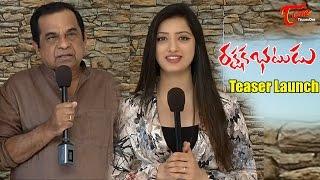 Brahmanandam Launches Rakshaka Bhatudu Movie Teaser || Prabhakar, Richa Panai - TELUGUONE