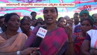 Adilabad Tribal  People demands MLA Ticket for Tribal | CVR News - CVRNEWSOFFICIAL