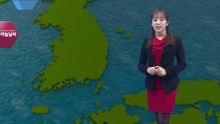 날씨정보 01월 24일 17시 발표