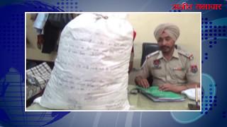 video : लुधियाना : जीआरपी पुलिस द्वारा 12 किलो गांजे सहित एक गिरफ्तार