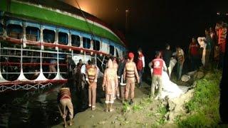 70 قتيلا على الأقل في غرق عبارة ببنجلادش