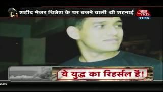 शादी से 19 दिन पहले शहीद हुए मेजर चित्रेश को सलाम - AAJTAKTV