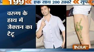 India TV News: Superfast 200 September 21, 2014   12PM - INDIATV