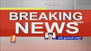 NIA Police Arrests Abdul Qayum Along with Two Terrorists in Hyderabad   iNews - INEWS