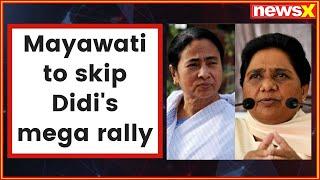 Mayawati to skip Mamata's mega rally, Satish Chandra to represent Maya - NEWSXLIVE