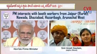 PM Modi Interacts with Boot Workers From Jaipur | CVR News - CVRNEWSOFFICIAL