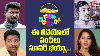 BEST OF FUN BUCKET | Funny Compilation Vol #66 | Back to Back Comedy Punches | TeluguOne - TELUGUONE