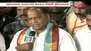 TTD JEO Srinivasa Raju on Devotees Rush In Navaratri Brahmotsavam | CVR NEWS - CVRNEWSOFFICIAL