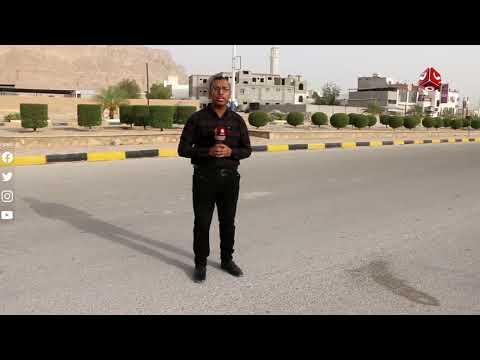 حضرموت تستقبل عيد الفطر وسط اجراءات احترازية لمواجهة كورونا |  تقرير عبدالله مؤمن