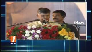 AP CM Chandrababu Naidu Speech at World Adivasi Day Celebrations   Araku   iNews - INEWS