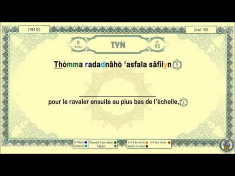 Mo'alim Tajwid en Phonétique [ Sourate At-Tin  95] Mohammed Al manchaoui