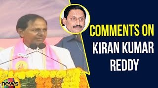 KCR Comments on Kiran kumar Reddy | KCR About Kiran Kumar Reddy Scams in Telangana | Mango News - MANGONEWS