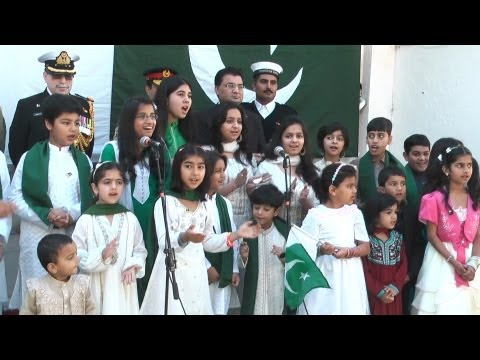 Milli Naghmay on Pakistan's Independence Day at The Pakistan High Commission London