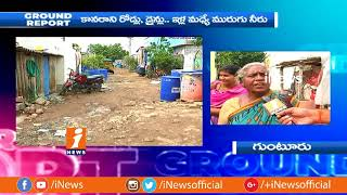 Lack Of Infrastructure and Facilities at Pragathi Nagar | Guntur | Ground Report | iNews - INEWS