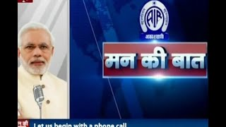 FULL AUDIO: PM Narendra Modi stresses on the importance of safety in Mann Ki Baat - ABPNEWSTV