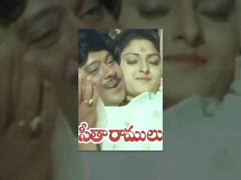 Seetha Ramulu Full Movie || Krishnam Raju JayaPrada Seetha Ramulu Full Length Movie || TeluguOne