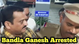Artist cum producer Bangla Ganesh arrested by jubilee hills police in Hyderabad. - TFPC