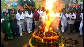 Eluru MP Maganti Babu Bhogi Celebrations in Kaikaluru || Sankranthi Festival 2019 l CVR NEWS - CVRNEWSOFFICIAL