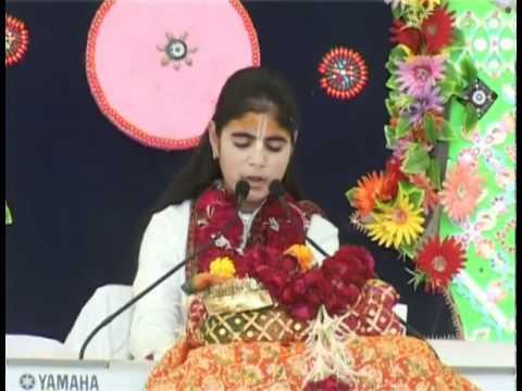 Shrimad Bhagwat Katha by Sadhvi Chitralekha Deviji - Day 1 of 7