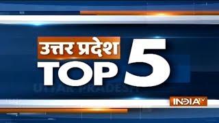Uttar Pradesh Top 5 | December 17, 2018 - INDIATV