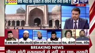 Tonight With Deepak Chaurasia: Delhi Shahi Imam invites Pak PM Sharif - ITVNEWSINDIA