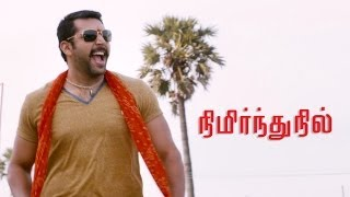 Nimirnthu Nil Official Trailer