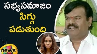 Prathani Ramakrishna Maa asociation Pressmeet For Sri Reddy | Mango News - MANGONEWS