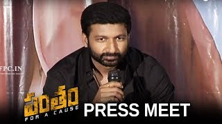 Pantham Movie Press Meet | Gopichand | Mehreen | TFPC - TFPC