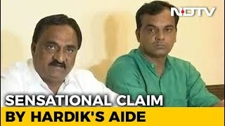 'BJP Offered Rs. 1 Crore To Switch': Hardik Patel Aide's Sensational Claim - NDTVINDIA
