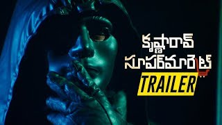 Krishna Rao Super Market Theatrical Trailer | Gowtham Raju | Krishna | 2019 Latest Telugu Movie - TFPC
