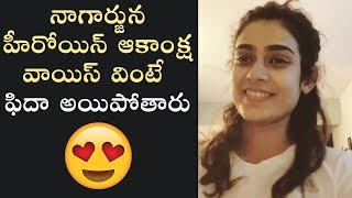 Actress Aakanksha Singh Cute Singing Video | Aakanksha Singh Singing | TFPC - TFPC