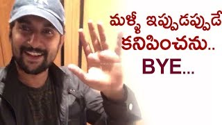 I will not be seen for few days: Nani | DevaDas | Indiaglitz - IGTELUGU
