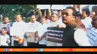 Congress MPs at AP Bhavan in Delhi | Injustice To AP in Union Budget | iNews - INEWS