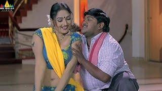 Bommana Brothers Chandana Sisters Movie Scenes | Allari Naresh with Farzana | Sri Balaji Video - SRIBALAJIMOVIES