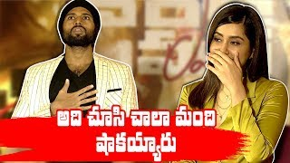 Many were shocked to see that:Raashi Khanna | Vijay Deverakonda | World Famous Lover Team Interview - IGTELUGU