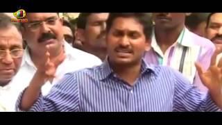 YS Jagan Fires on CM Chandrababu Naidu over Delhi Tour