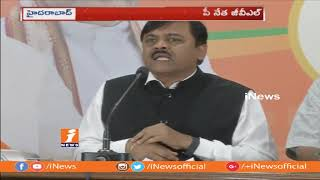 BJP MP GVL Narasimha Rao Speaks To Media At Party Office | iNews - INEWS