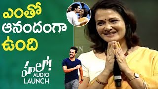 Akkineni Amala Speech @ Hello Movie Audio Launch | TFPC - TFPC