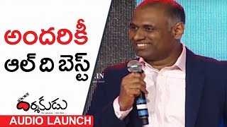 Producer PVP Speech @ Darshakudu Movie Audio Launch | TFPC - TFPC