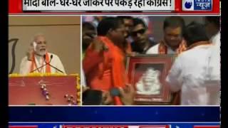 Maharashtra: BJP organised Karyakarta Mahakumbh in Bhopal | BJP कार्यकर्ताओं का भोपाल में महाकुंभ - ITVNEWSINDIA
