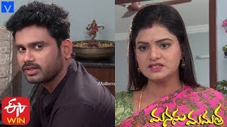 Manasu Mamata Serial Promo - 27th November 2019 - Manasu Mamata Telugu Serial - MALLEMALATV