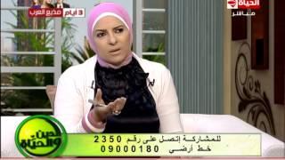 استخدام بخاخة الأنف أثناء الصيام - الشيخ أحمد تركي