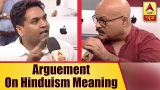 ABP News is LIVE | Big Debate: Who will explain the meaning of being a Hindu? - ABPNEWSTV