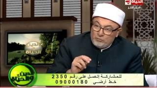"""خالد الجندي: عقوق الأم في الإسلام """"دين"""" ولا قضاء له بعد وفاتها"""